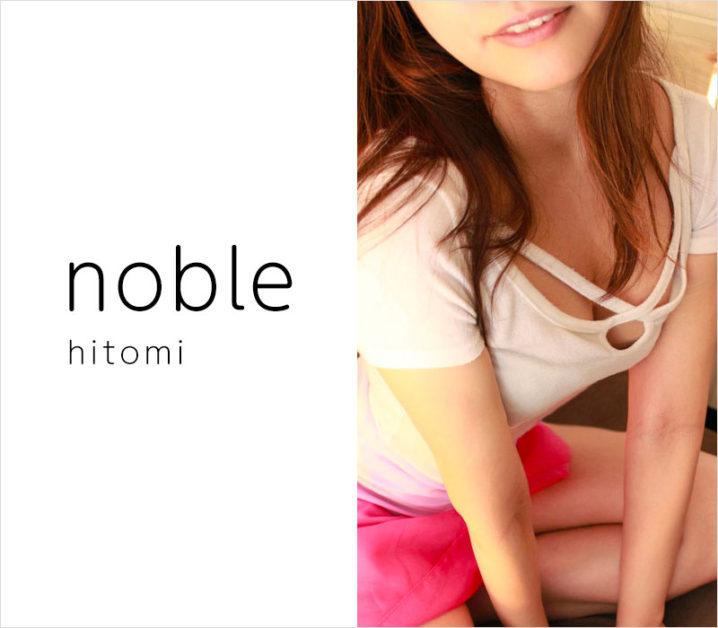 【体験】新宿「noble ノーブル」 ひとみ~どピークなロケットスタートでテンション一直線!店舗型の印象が変わった~