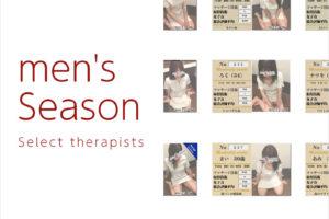 【体験】神田「men's Season メンズシーズン」~個性爆発のオリジナルシステムは果たして?~