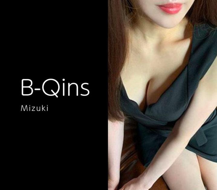 【体験】麻布十番「B-Qins(ビークインズ)」みづき~心地よいテンポ感~
