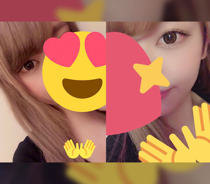 【体験】千歳烏山「アロマコンシェルジュ」佐々木りん【閉店】