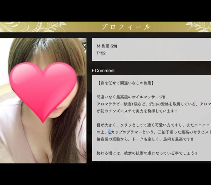 【体験】京都「ORIENTAL SPA オリエンタルスパ」樹里~人間的な魅力が輝く、心がほっこり癒された京都の最後~
