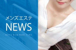 【ニュースPR】BLUE ROSE中目黒店が中目黒駅前にオープン!