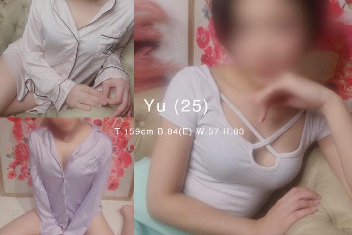 【体験】自由が丘「JIYUGAOKA LOUNGE」ゆう〜最強フレンドリー〜