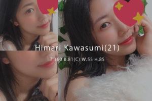 【体験】五反田「ANNA(アンナ)」川澄ひまり~あどけなさ滲む鼠径部ストロング~