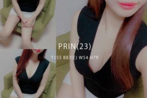 【体験】西新宿「PARTIRE(パルティーレ)」ぷりん~4TBでフルーチェ~