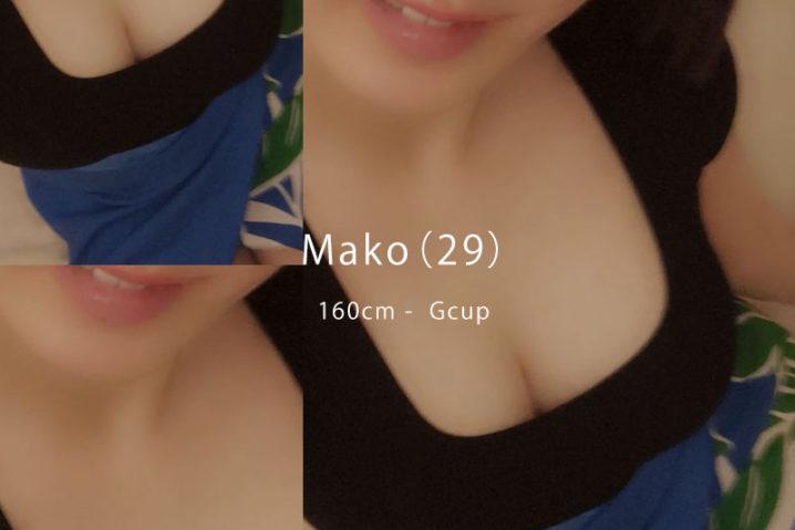 【体験】新富町「MAKANA(マカナ)」まこ~ER魔性の保母さん~