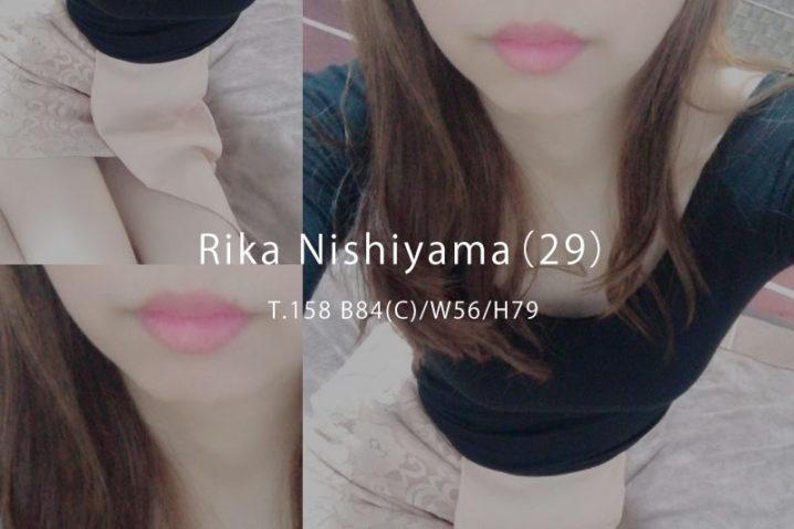 【体験】上野「Rose(ロゼ)」西山りか〜食われちゃう?〜