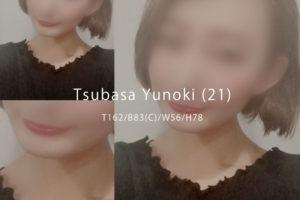 【体験】神田「MINERVA(ミネルバ)」柚木つばさ~ブレーキ完全崩壊につき~