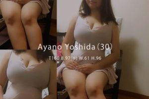 【体験】渋谷「アロマミラージュ」吉田あやの~ドロドロの肉弾戦~
