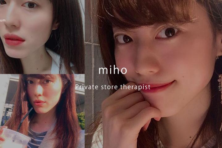 【体験】広尾「SALUTE(サルーテ)」miho~mihoさんは2人いる~
