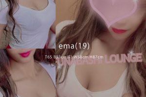 【体験】船橋「Funabashi Lounge(船橋ラウンジ)」エマ〜本物ハーフ美女の激熱施術〜