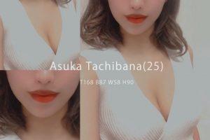 【体験】日本橋「サロンブランカ」橘あすか〜凛美女の4TBで壊壊壊!!〜