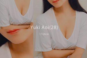 【体験】横浜「YURU SPA(ユルスパ)」蒼井ゆき〜毎週会いたい〜