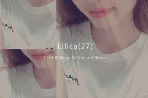 【体験】船橋「1LDK〜secret room〜」りりか〜生き地獄〜
