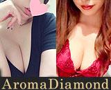 新宿アロマダイヤモンド