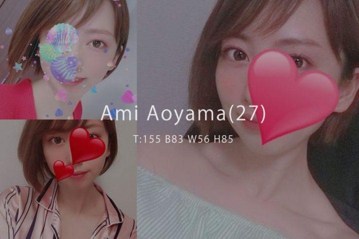 【体験】新小岩「アロマテラス」青山亜美〜ショート美女のメンエスデトックス〜