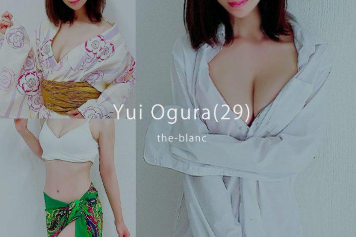 【体験】横浜「The Blanc(ザ・ブラン)」小倉ゆい〜どうしよう〜