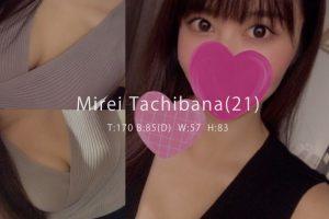 【体験】新橋「アルティメットスパ」立花みれい〜170cm美女のタノシイ世界〜