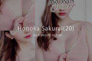 【体験】高田馬場「アロマモア」櫻井ほのか〜鳴り響く官能音〜