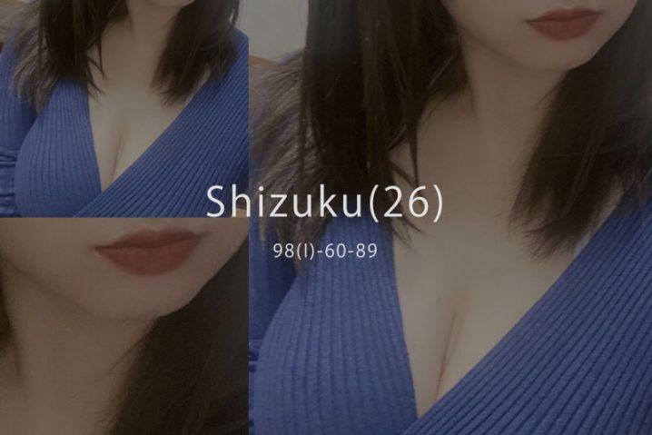 【体験】新宿「アトランティス」シズク〜雲のような柔モチ肌〜