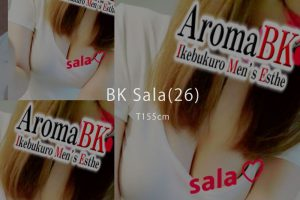 【体験】池袋「Aroma BK」BKさら〜スタイル抜群ハーフ美女〜