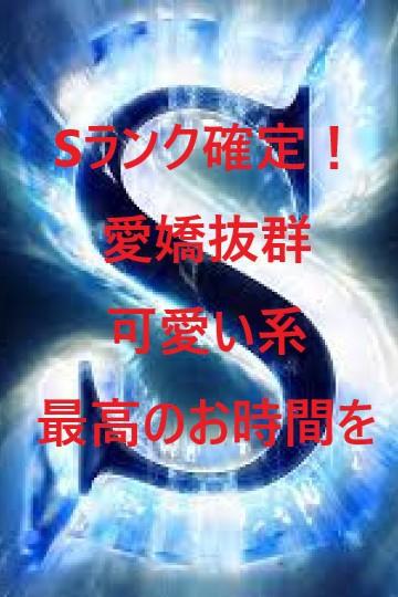 "alt=""上野「Neo(ネオ)」加藤ほなみさんの写真です。"" title=""上野「Neo(ネオ)」加藤ほなみさんの写真です。"""