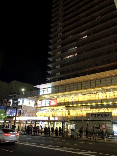 上大岡駅前の風景写真です。