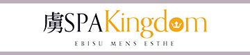 虜SPA Kingdom