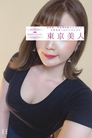 六本木「東京美人」夕凪陽菜さんの画像です。